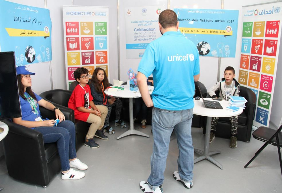 Engagez-vous pour les enfants avec UNICEF