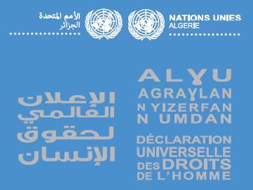 Déclaration Universelle des Droits de l'Homme - Version trilingue
